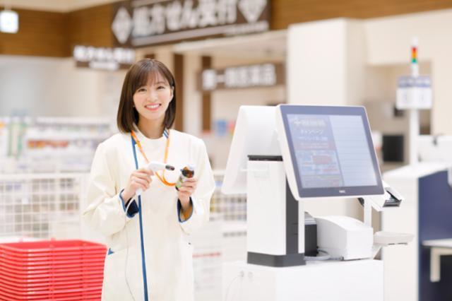 クスリのアオキ 高岡江尻店の画像・写真