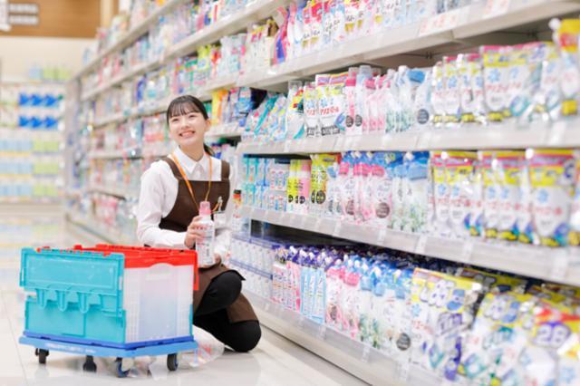 クスリのアオキ 古川稲葉店の画像・写真